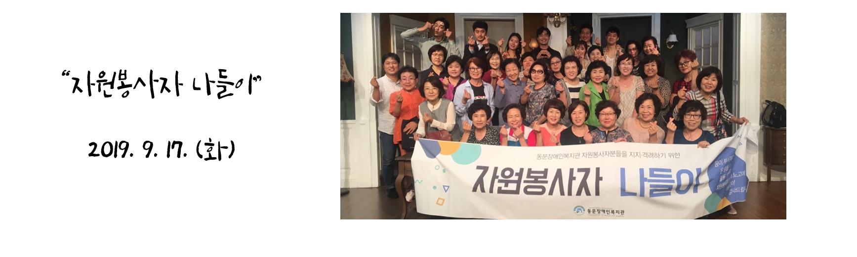 2019-27대문